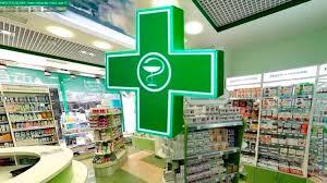 Шератон-Трейд | Сеть аптек