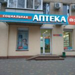 СИТИМЕД   Сеть аптек