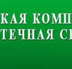 Магнолия ФК   Сеть аптек