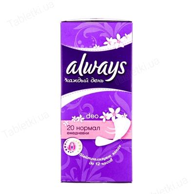 ALWAYS прокладки ежедневные Normal Deo аромат. №20