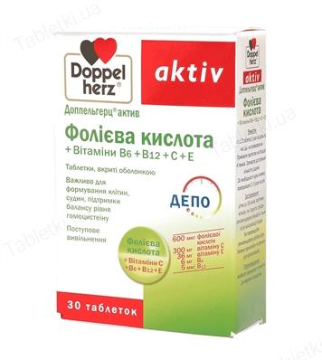 ДОППЕЛЬГЕРЦ АКТИВ ФОЛИЕВАЯ КИСЛОТА+В6+В12+С+Е таблетки №30 (10х3)