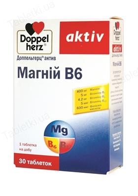 ДОППЕЛЬГЕРЦ АКТИВ МАГНИЙ+В6