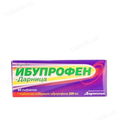 Ибупрофен-Дарница таблетки по 200 мг №50 (10х5)