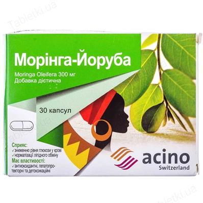 МОРИНГА-ЙОРУБА капсулы по 300 мг №30