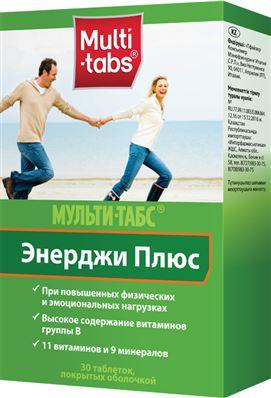 МУЛЬТИ-ТАБС ЭНЕРДЖИ ПЛЮС таблетки, п/плен. обол. №30 (15х2)