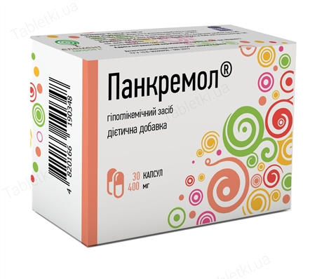 ПАНКРЕМОЛ