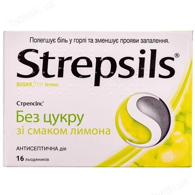 Стрепсилс без сахара со вкусом лимона леденцы №16 (8х2)