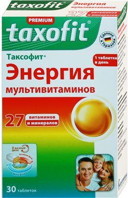 ТАКСОФИТ ЭНЕРГИЯ МУЛЬТИВИТАМИНОВ таблетки №30 (15х2)