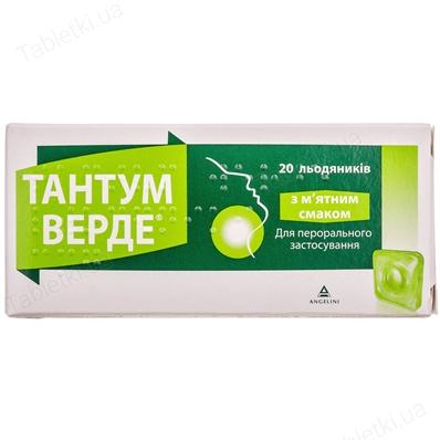 Тантум верде леденцы со вкус. мяты по 3 мг №20 (10х2)