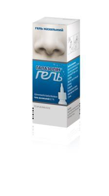 Галазолин гель наз. 0.1 % по 10 г во флак. с дозат.