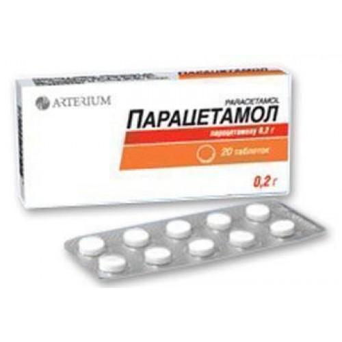Парацетамол таблетки по 200 мг №20 (10х2)