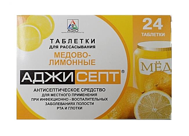 Аджисепт с медом и лимон