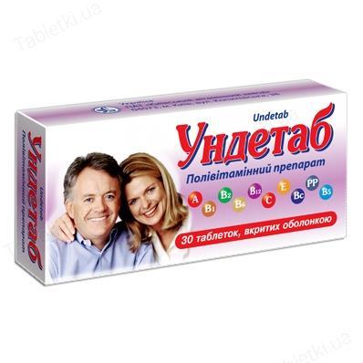 Ундетаб таблетки, п/о №30 (10х3)