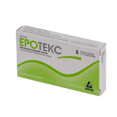 Эротекс суппозитории вагин. с запах. лимон. по 18.9 мг №5