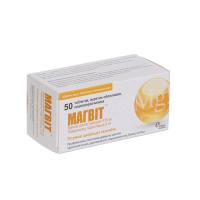 Магвит таблетки, п/о, киш./раств. №50 (10х5)