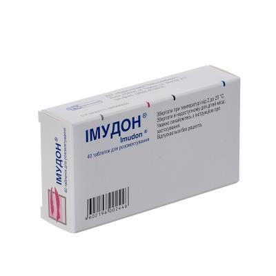 Имудон таблетки д/рассас. №40 (8х5)