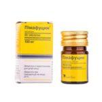 Пимафуцин таблетки киш./раств. по 100 мг №20 в бан.