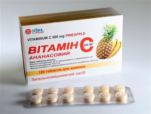 Витамин С 500 мг ананасовый таблетки д/жев. по 500 мг №120 (12х10)