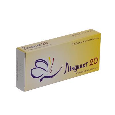 Линдинет 20 таблетки, п/о №21
