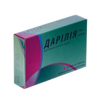 Дарилия таблетки, п/плен. обол. по 3 мг/0.02 мг №28