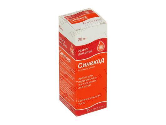 Синекод капли ор. д/дет. 5 мг/мл по 20 мл во флак.