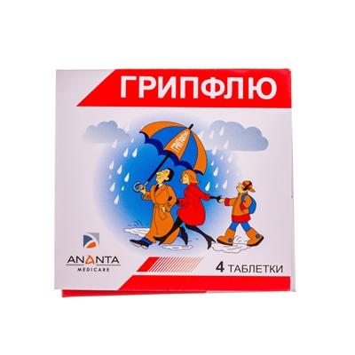 Грипфлю таблетки №200 (4х50) в стрип.