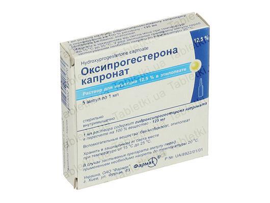 Оксипрогестерона капронат раствор д/ин. 12.5 % в этилолеате по 1 мл №5 в амп.