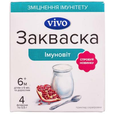 VIVO ИММУНОВИТ закваска бактериальная по 0.5 г №4 во флак.