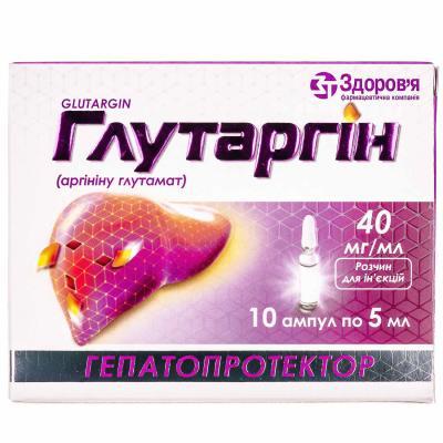 Глутаргин раствор д/ин. 4 % по 5 мл №10 в амп.