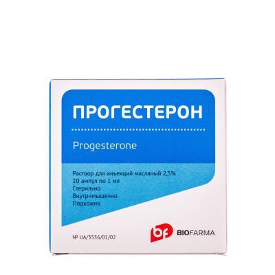 Прогестерон раствор д/ин., масл. 2.5 % по 1 мл №10 в амп.