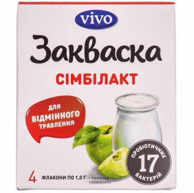 VIVO СИМБИЛАКТ закваска бактериальная по 1 г №4 во флак.