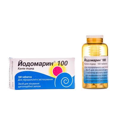 Йодомарин 100 таблетки по 100 мкг №100 во флак.