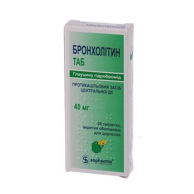 Бронхолитин таб таблетки, п/о по 40 мг №20