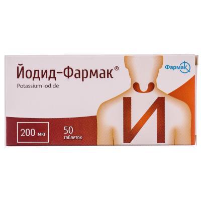 Йодид-Фармак таблетки по 200 мкг №50 (10х5)