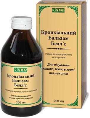 Бронхиальный бальзам Белл'с раствор д/перор. прим. по 200 мл в бутыл.
