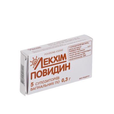 Повидин суппозитории вагин. по 0.3 г №5