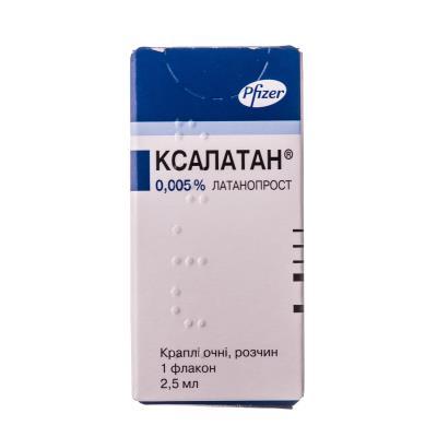 Ксалатан капли глаз., р-р 0.005 % по 2.5 мл во флак.