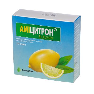 Амицитрон без сахара порошок д/ор. р-ра по 13 г №10 в саше
