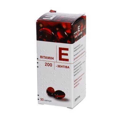 Витамин Е 200-Санофи