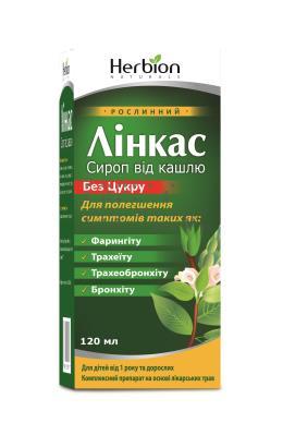Линкас без сахара сироп по 120 мл во флак.