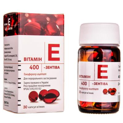 Витамин Е 400-Санофи