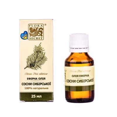 FLORA SECRET масло эфирное Сосна сибирская по 25 мл во флак.