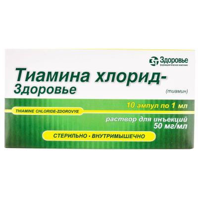Тиамина хлорид-Здоровье