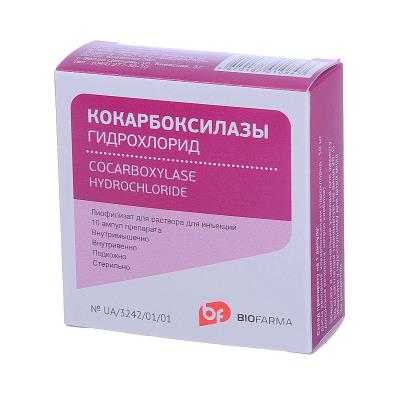Кокарбоксилазы гидрохлорид лиофилизат для р-ра д/ин. по 0.05 г №10 в амп.