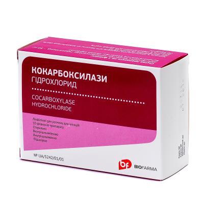 Кокарбоксилазы гидрохлорид лиофилизат для р-ра д/ин. по 0.05 г №10 во флак.
