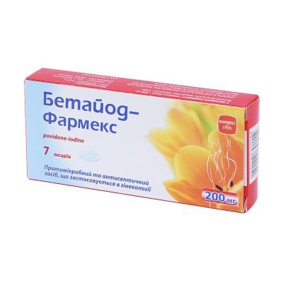 Бетайод-Фармекс пессарии по 200 мг №7