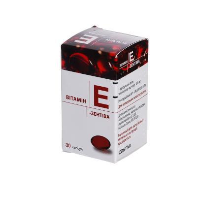 Витамин Е-Санофи