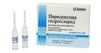 Пиридоксина гидрохлорид-Здоровье