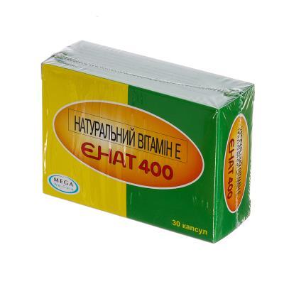 Энат 400