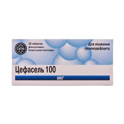 Цефасель таблетки по 100 мкг №20 (10х2)